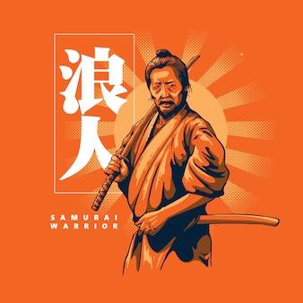 Tradycyjny samuraj (inna wersja)