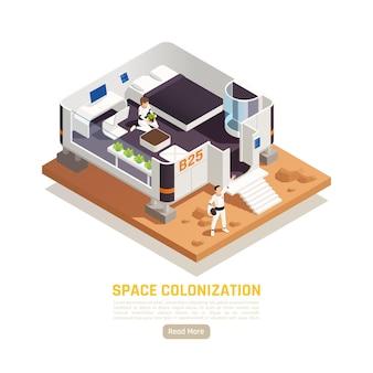 Transparent kolonizacji kosmosu