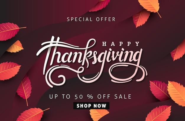 """Transparent święto dziękczynienia. kaligrafia w sezonie jesiennym """"święto dziękczynienia""""."""