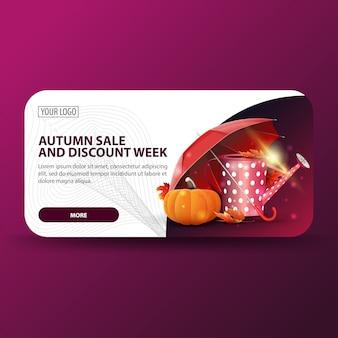 Transparent tygodnia sprzedaży i zniżki na jesień