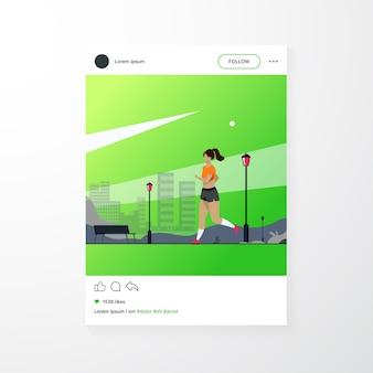 Trening biegaczy na świeżym powietrzu. sportowa dziewczyna biegnąca w dół ścieżki parku miejskiego rano. ilustracja wektorowa dla zdrowia, aktywnego stylu życia, poranne ćwiczenia, koncepcja joggingu
