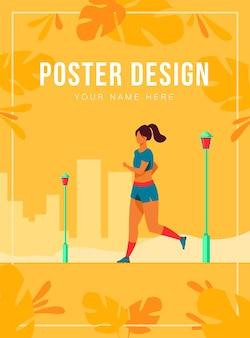 Trening biegaczy na świeżym powietrzu. sportowa dziewczyna biegnąca w dół ścieżki parku miejskiego w godzinach porannych