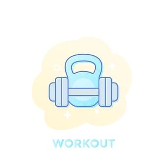 Trening, fitness, trening w siłowni ikona, wektor