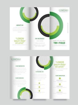 Tri-fold broszura projekt szablonu z miejscem na obraz produktu w kolorze białym i zielonym.
