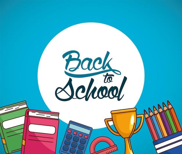 Trofea zeszyty linijka kolorowe ołówki i kalkulator, klasa edukacyjna z powrotem do szkoły i temat lekcji
