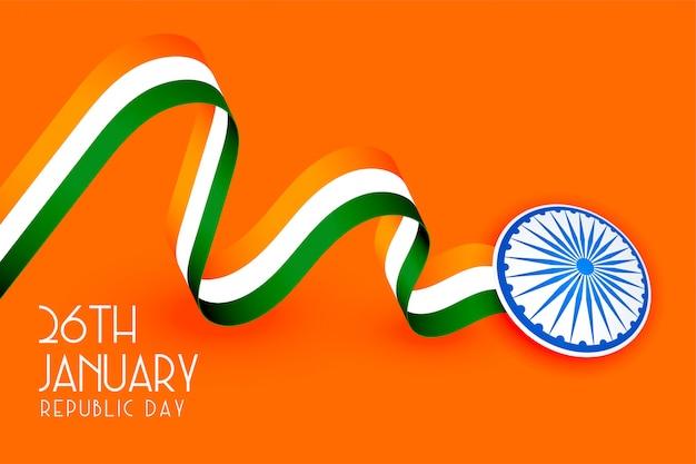 Trójkolorowy wzór flagi indii na dzień republiki