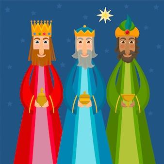 Trzej wisemen