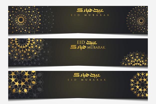 Trzy zestawy eid mubarak pozdrowienie islamski kwiatowy wzór tła wektor wzór z kaligrafii arabskiej