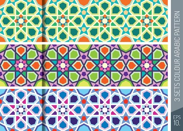 Trzy zestawy geometryczny wzór arabski ornament