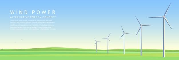 Turbiny energii wiatrowej na plakacie nagłówka koncepcji zielonej łące