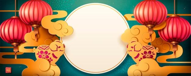 Turkusowy projekt transparentu roku księżycowego z wiszącą latarnią i świnią w sztuce papieru, skopiuj miejsce na pozdrowienia