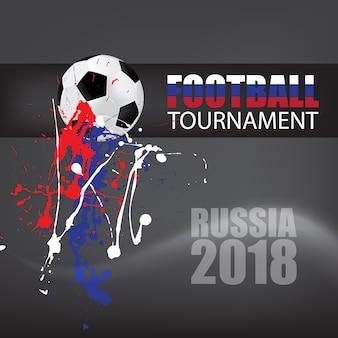 Turniej piłki nożnej 2018
