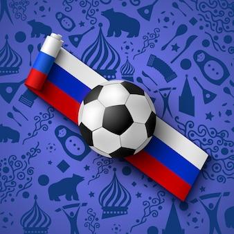 Turniej piłki nożnej z czarno-białą piłką nożną, rosyjską flagą i symbolami.