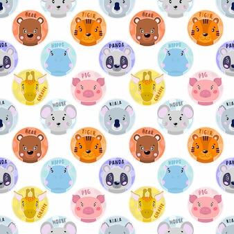 Twarz zwierząt wzór. zabawny pysk głowy.
