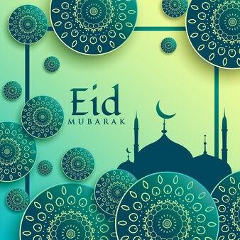 Twórczy festiwal eid powitanie tle islamskich wzorców