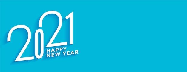 Twórczy szczęśliwego nowego roku w tle białym i niebieskim