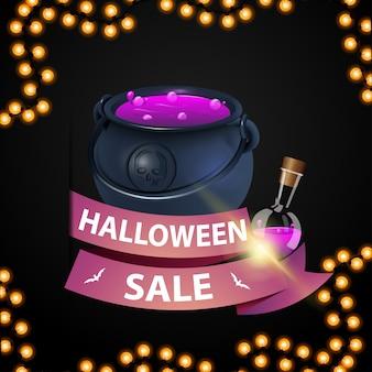 Tydzień sprzedaży i rabatów na halloween, transparent rabatowy z różową wstążką i kocioł czarownicy z miksturą