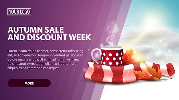 Tydzień sprzedaży i rabatu jesienią, kreatywny purpurowy baner internetowy zniżki