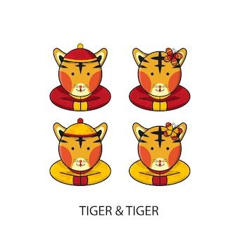 Tygrys chiński szczęśliwego nowego roku