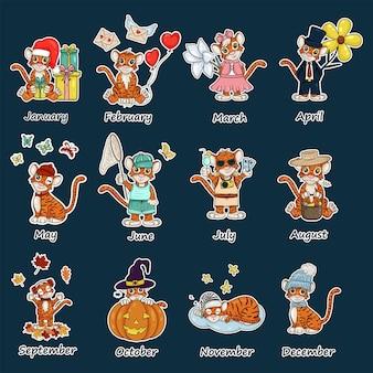 Tygrys jest symbolem chińskiego lub wschodniego nowego roku, 12 miesięcy. idealny do projektowania kalendarza. wektor ilustracja stylu cartoon