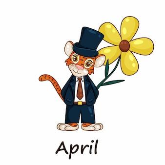 Tygrys jest symbolem chińskiego nowego roku, z napisem april. w garniturze i cylindrze z dużym żółtym kwiatkiem. idealny do tworzenia kalendarza. wektor ilustracja stylu cartoon