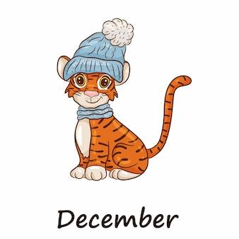 Tygrys jest symbolem chińskiego nowego roku, z napisem grudzień. w ciepłym niebieskim kapeluszu. idealny do tworzenia kalendarza. wektor ilustracja stylu cartoon
