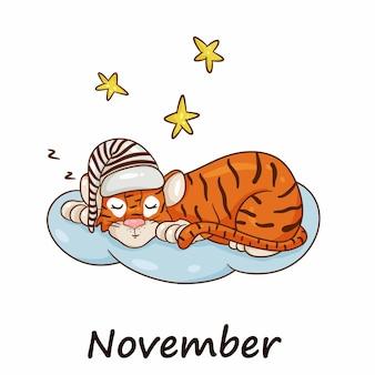Tygrys jest symbolem chińskiego nowego roku, z napisem listopad. spanie na chmurze wśród gwiazd. idealny do tworzenia kalendarza. wektor ilustracja stylu cartoon