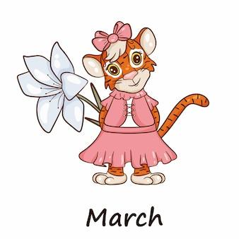 Tygrys jest symbolem chińskiego nowego roku, z napisem marzec. z pięknym białym kwiatem. idealny do tworzenia kalendarza. ilustracja wektorowa w stylu kreskówki