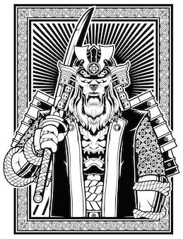 Tygrys shogun
