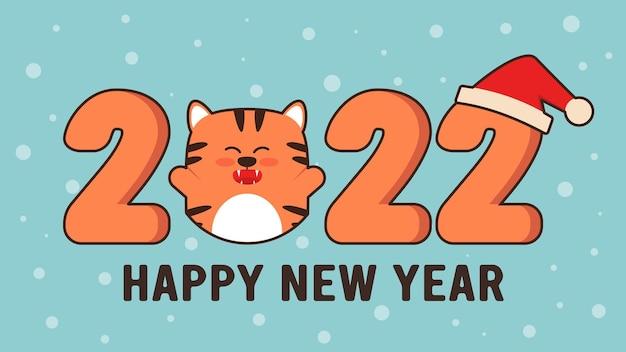 Tygrys to chiński symbol nowego roku 2022. szczęśliwego nowego roku. 2022. projekt karty, zaproszenie na kartkę z życzeniami z teksturą włosów tygrysa. nowy rok transparent na gratulacje. ilustracja wektorowa.