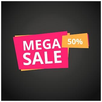 Tylko banner promocji mega big super sale