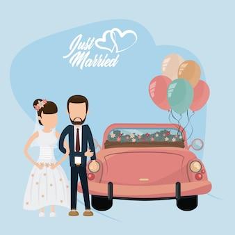 Tylko ślubna karta ślubna