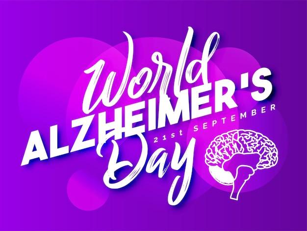 Typografia światowego dnia alzheimera z ikoną mózgu