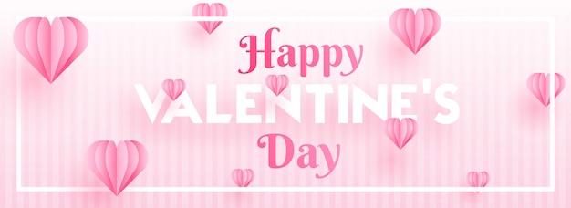 Typografia szczęśliwy valentine dzień z papierowym origami serca sha