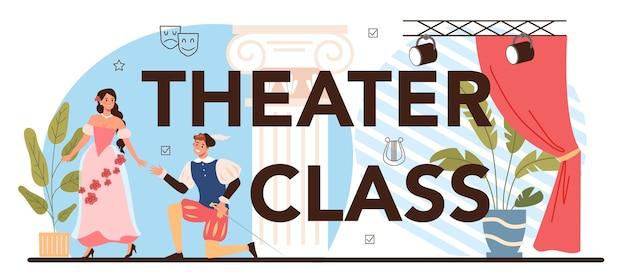 Typograficzny nagłówek klasy teatralnej. uczniowie odgrywający role w przedstawieniu szkolnym. młodzi aktorzy występujący na scenie, w sztuce dramatycznej i operatorskiej. płaska ilustracja wektorowa