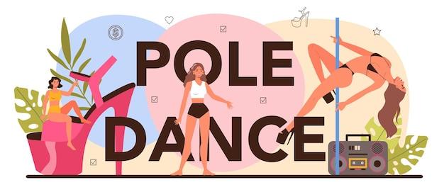 Typograficzny nagłówek tańca na rurze. kobieta striptizerka w klubie, striptizerka pozowanie i taniec dla ludzi. ilustracja wektorowa na białym tle
