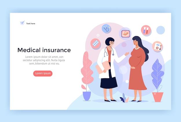Ubezpieczenie medyczne na ciążę, ilustracja koncepcyjna, szablon projektu strony internetowej, baner wektor