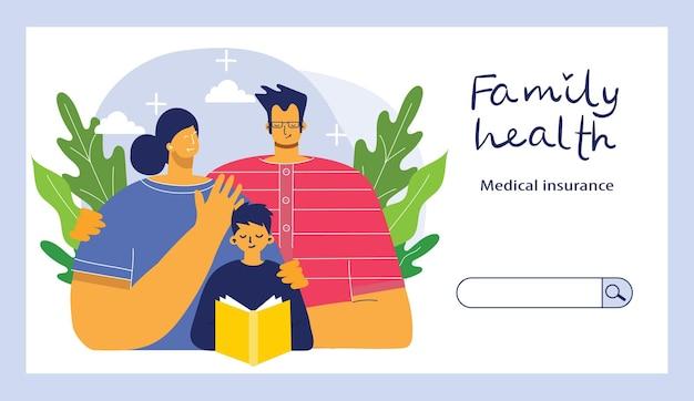 Ubezpieczenie poziomy baner z symbolami ochrony zdrowia majątku i rodziny na białym tle