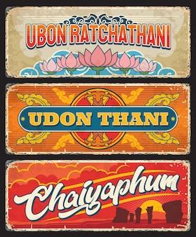 Udon thani, chaiyaphum, ubon ratchathani, tajlandia