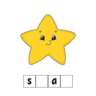 Układanka słów, gwiazda. arkusz rozwijający edukację. gra edukacyjna dla dzieci.