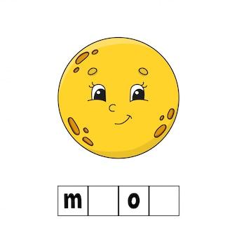 Układanka słów, księżyc. arkusz rozwijający edukację. gra edukacyjna dla dzieci.