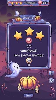 Ukończono poziom pola gry halloween party!