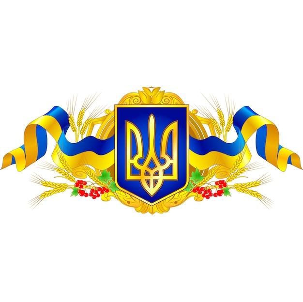 Ukraiński symbol państwa ze wstążką.