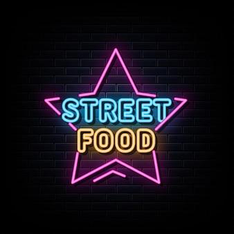 Uliczne jedzenie neon logo znak tekst wektor
