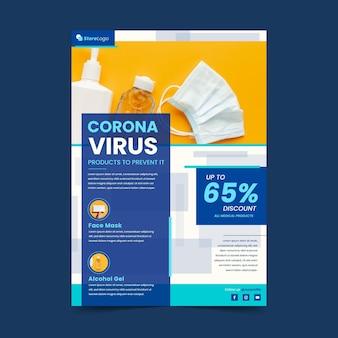 Ulotka dotycząca produktów medycznych koronawirusa