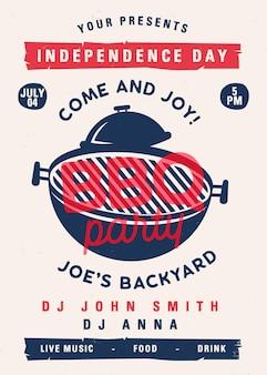 Ulotka grill party dzień niepodległości. 4 lipca szablon plakatu z grillem