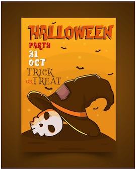 Ulotka halloween party kapelusz czarownicy zaproszenie