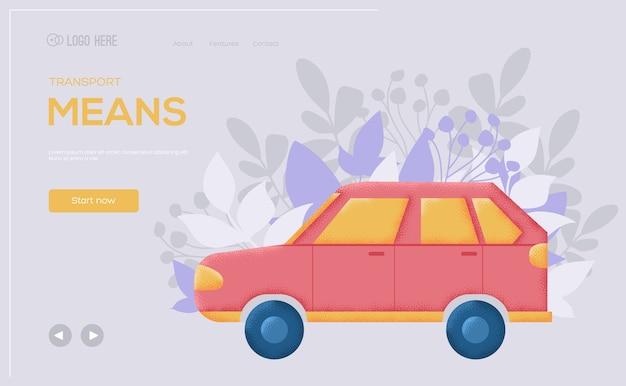 Ulotka koncepcyjna samochodu typu hatchback, baner internetowy, nagłówek interfejsu użytkownika, wejście na stronę. .