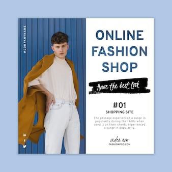 Ulotka zakupów online