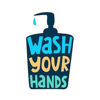 Umyj ręcznie narysowany napis wektorowy w postaci dozownika mydła